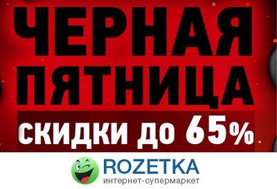 chornaya-pyatnitsa-2020-v-allfa.jpg